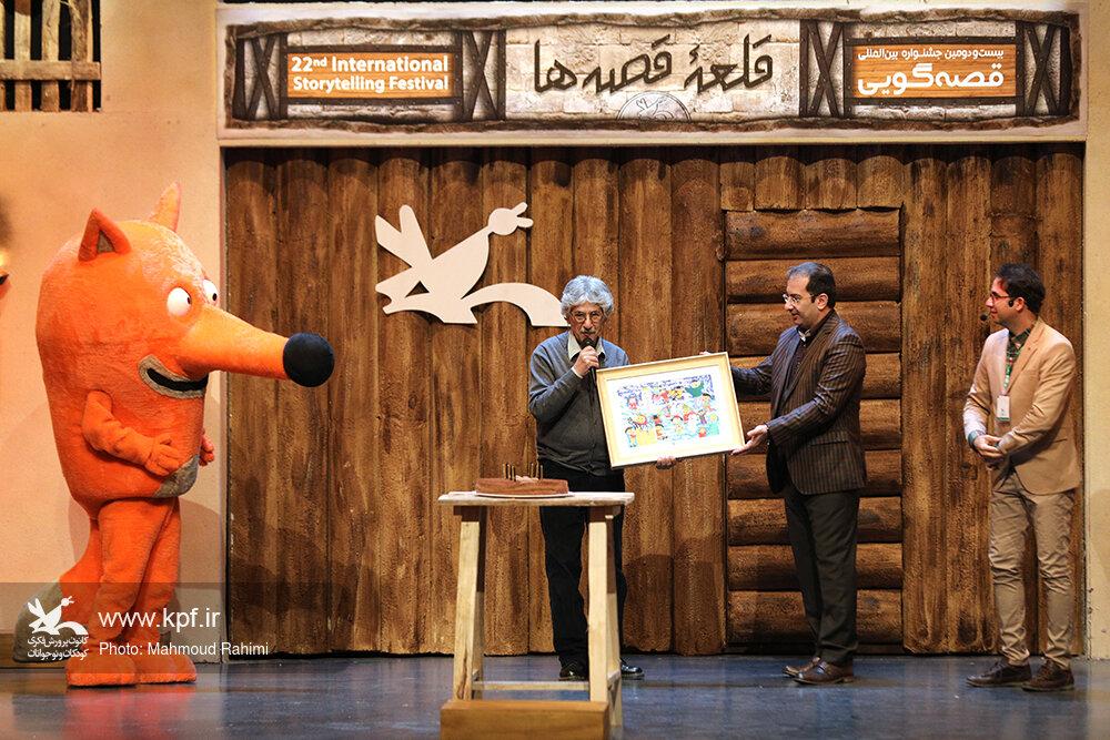 جشن تولد آقای حکایتی در بیستودومین جشنواره بینالمللی قصهگویی
