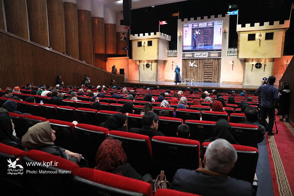 غوغای سرخوشانه کودکان پایتخت در جشنواره قصهگویی