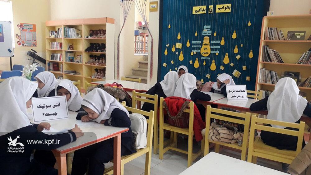 اجرای فعالیتهای مختلف علمی و پژوهشی در مرکز شماره ۳ مشگینشهر