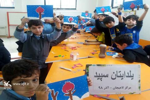 جشن یلدا در مرکز فرهنگی هنری کانون لاهیجان