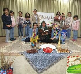 آیینهای سنتی گرامیداشت شب یلدا در مراکز کانون آذربایجان شرقی
