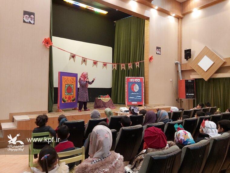 گرامیداشت «شب یلدا» در مراکز کانون استان البرز