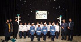 دومین روز مرحله استانی نخستین مهرواره سراسری سرود آفرینش در باغ شهر تفت برگزار شد