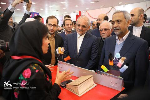 آیین افتتاح پنجمین جشنواره ملی اسباببازی