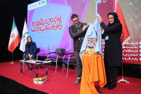 رونمایی ۳ محصول جدید در پنجمین جشنواره ملی اسباببازی