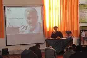 مراسم بزرگداشت سردار شهید حاج قاسم سلیمانی در کانون خراسان جنوبی برگزار شد