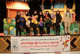 مرحله استانی هجدهمین جشنواره هنرهای نمایشی کانون آذربایجان شرقی (۲)