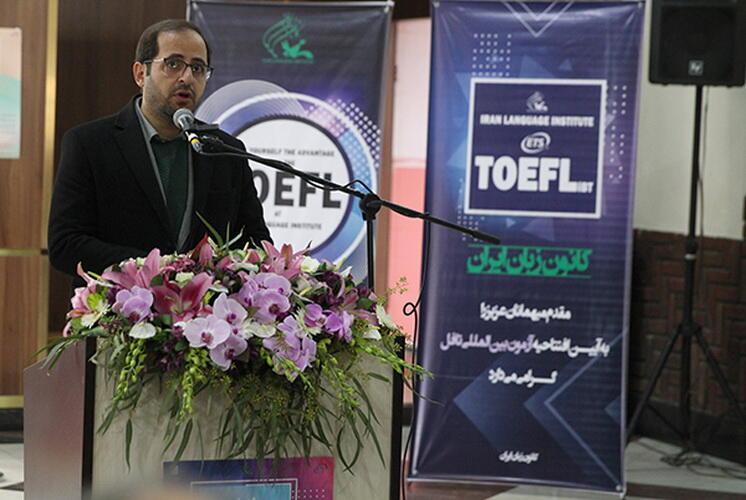نخستین آزمون اینترنتی تافل (آی بی تی) کانون زبان ایران برگزار شد