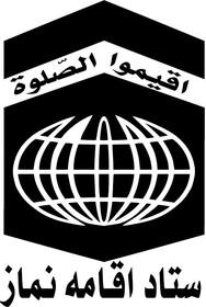 تقدیر استاندار گلستان از فعالیتهای کانون پرورش فکری در ترویج فرهنگ نماز