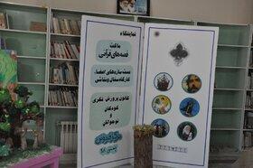 نمایشگاه ماکت قصه های قرآنی در مرکز فرهنگی وهنری فردوس