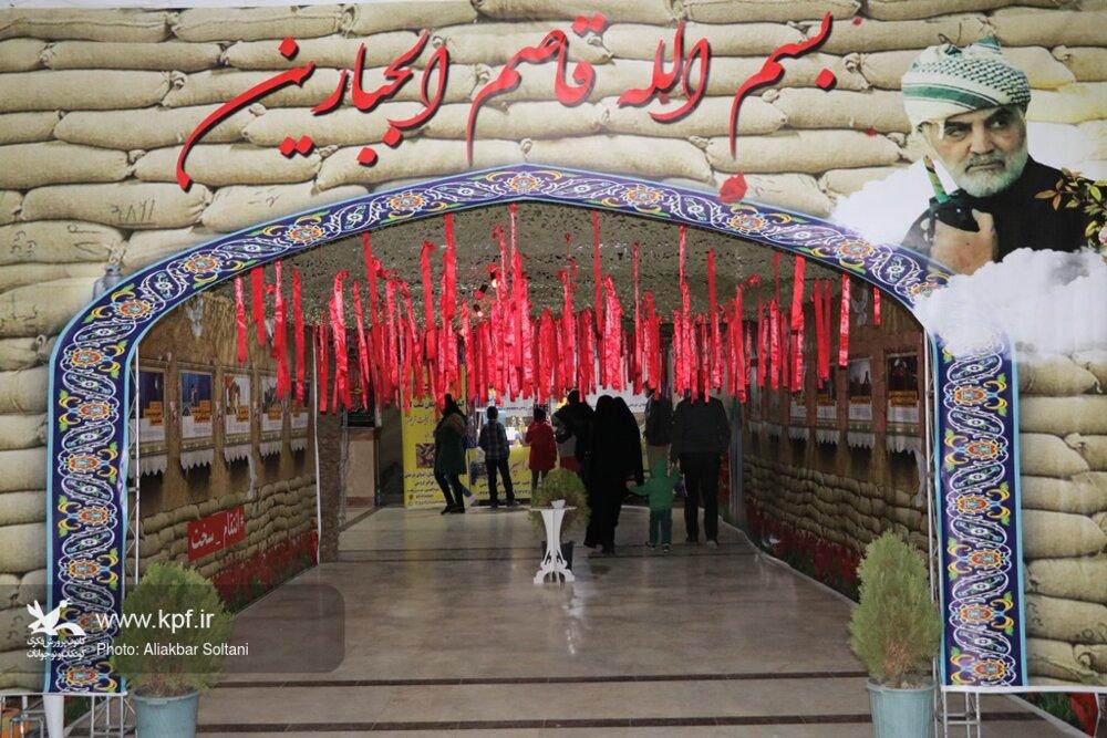 جشن انقلاب در نمایشگاه قرآن برگزار شد