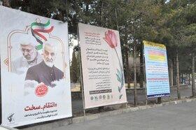 برگزاری ایستگاههای فرهنگی و هنری  کانون خراسان جنوبی در راهپیمایی ۲۲ بهمن