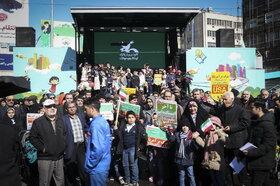 اجرای برنامههای فرهنگی و هنری در روز ۲۲ بهمن