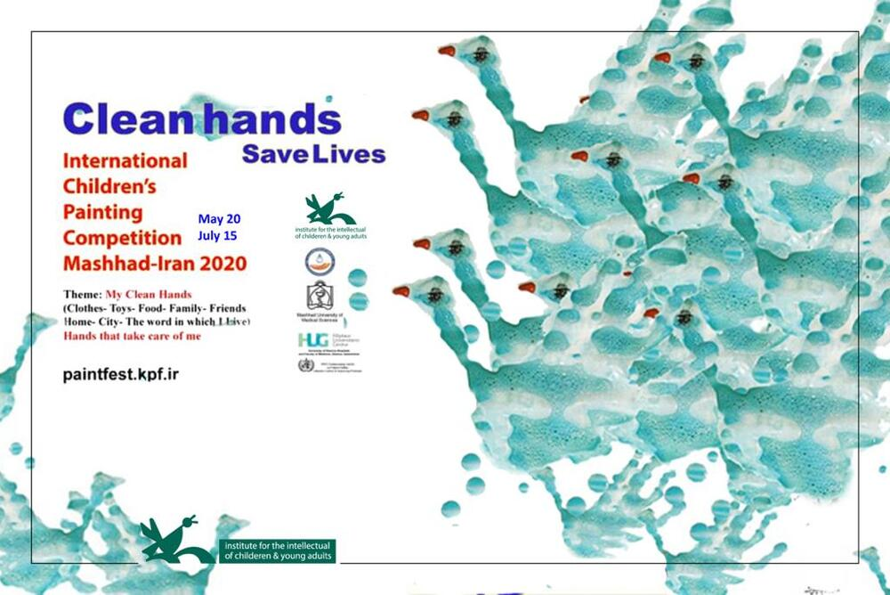 """Holding the International Children Painting Contest with """"Clean Hands"""" as Theme"""
