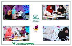 مربیان کانون تهران در شبکه امید، کاردستی و عروسکسازی آموزش میدهند