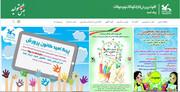 فعالیتهای کانون آذربایجان شرقی در رابطه با تولید محتوای فرهنگی در فضای مجازی