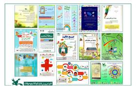 برگزاری رویدادهای مختلف استانی کانون در فضای مجازی