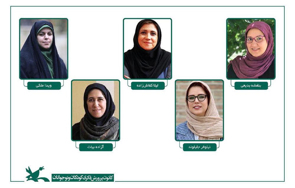 کارگروه عروسک در شورای نظارت بر اسباببازی راهاندازی شد