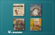 چهار کتاب کانون به زبان چینی منتشر شد