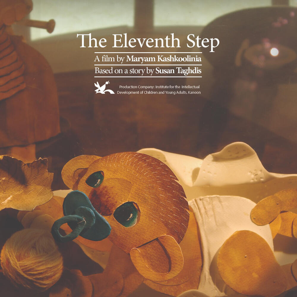 """""""The Eleventh Step"""" in Annecy"""