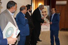 کسب رتبه ممتاز کانون کرمان در ستاد دهه فجر ۹۸