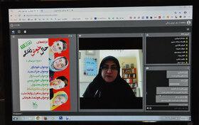 کارگاه «حال خوش زندگی» با شیوه آموزش مجازی