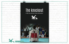 """""""Knock Out"""" Nominated for Giffoni International Film Festival Award, Italy"""