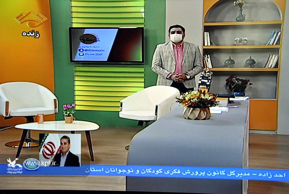 مدیرکل کانون استان اردبیل با برنامه تلویزیونی «تزهگون» شبکه سبلان گفتگو کرد