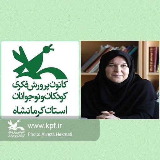 فعالیت ۲۲ کارگاه آموزشی مجازی از سوی کانون استان کرمانشاه