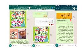 یک روز خوب به نام «روز ملی ادبیات کودکان و نوجوانان» در مراکز کانون استان اردبیل