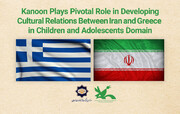 Strategies for Developing Cooperation between Iran and Greece in the Field of Children and Adolescents were Reviewed