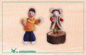 شخصیتهای انیمیشنهای خاطرهانگیز کانون به عروسک تبدیل شدند