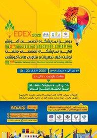 حضور کانون فارس در نمایشگاهها