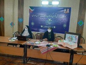 دهمین جلسه شورای فرهنگی با محوریت تشریح عملکرد یکساله مدیر کل کانون استان همدان تشکیل شد
