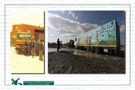 Kanoon Takes Cinema and Theater with Seven Trucks to Villages