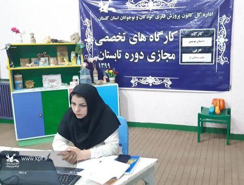 کارگاه مجازی و برخط(آنلاین) کانون پرورش فکری گلستان در حال برگزاری میباشد