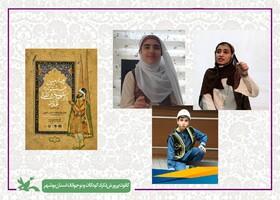 راه یابی سه عضو فعال کارگاه نقالی کانون استان بوشهر به مرحلهی کشوری