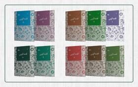 مجموعهی ۱۰ جلدی «قصهگویی» بازنشر شد
