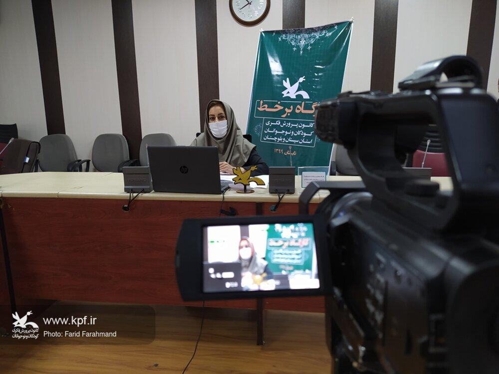 آغاز فعالیت کارگاههای برخط کانون پرورش فکری سیستان و بلوچستان