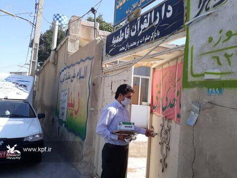 کتابخانه سیار کانون در روستای اغلان تپه - استان البرز