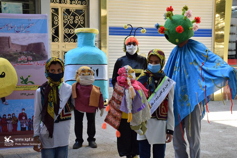 اعضای کانون سفیران سلامت درخرم آباد