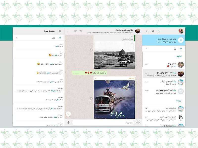 گرامیداشت «سالروز ورود آزادگان سرافراز به میهن اسلامی » در کانون البرز