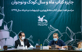 ادبیات کودک و نوجوان ایران نیازمند توجه جدی است