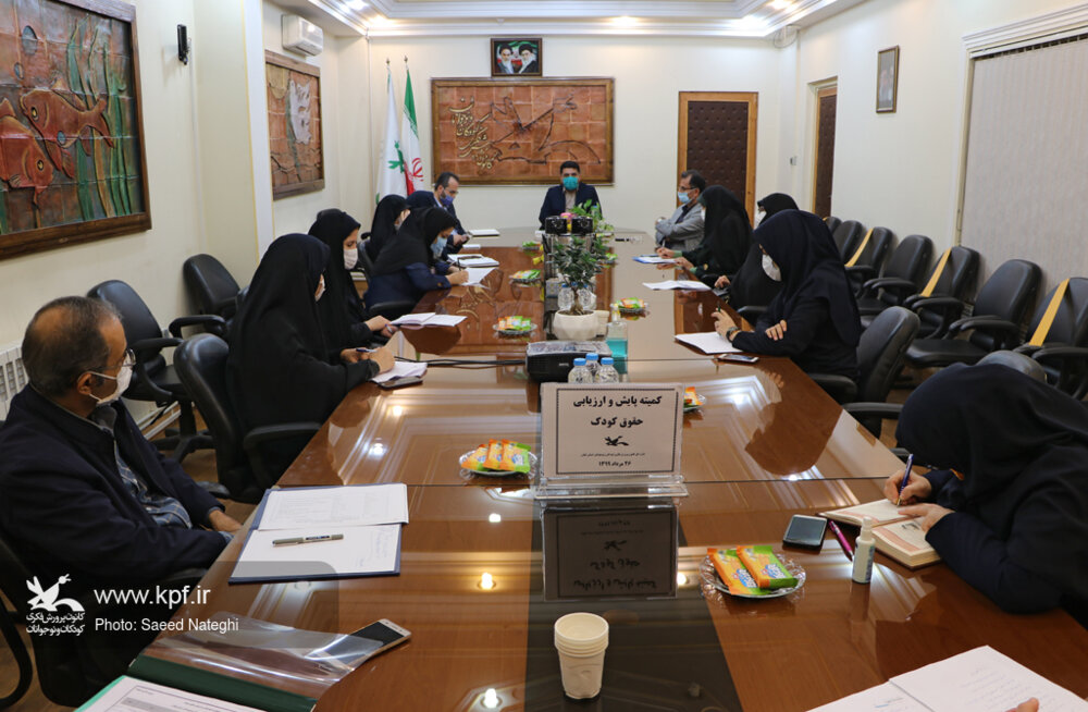 اعضای کمیته پایش و ارزیابی حقوق کودک گردهمآمدند