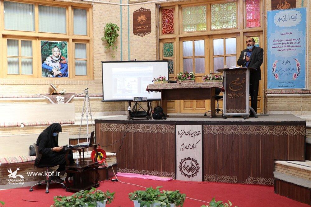 برگزاری ویژه برنامه آیینه داران مهر هم زمان با روز خانواده و تکریمبازنشستگان