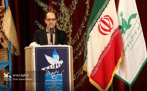 آیین تجلیل ازآزادگان در کانون استان گیلان
