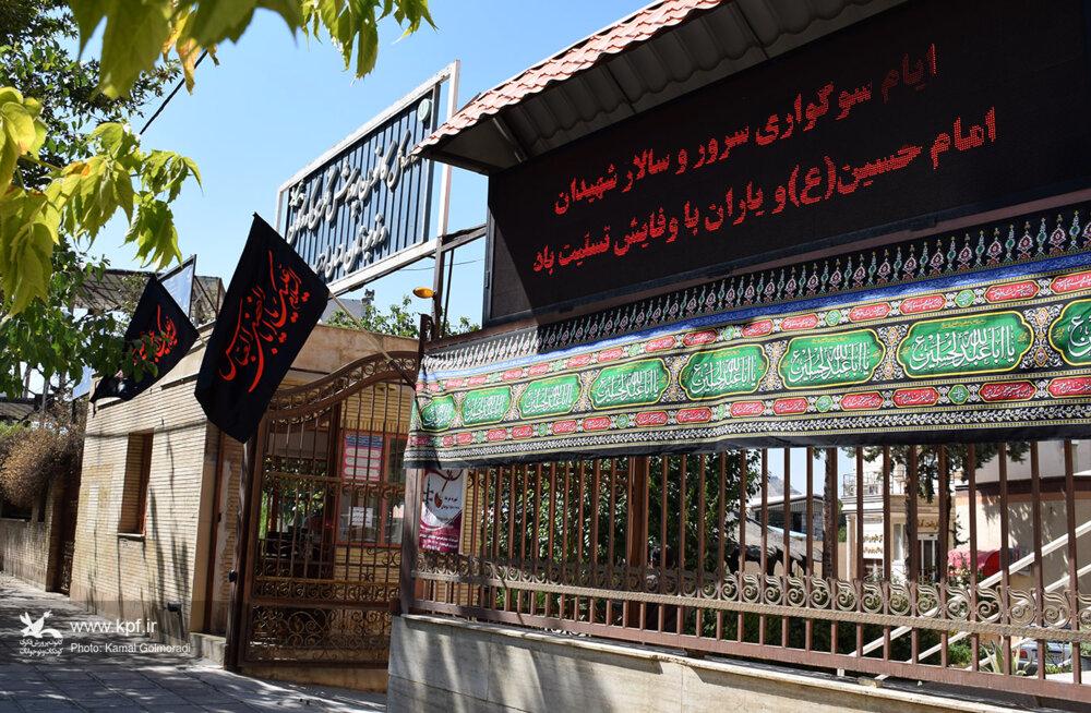 برنامه های ایام سوگواری سرور و سالار شهیدان در کانون لرستان