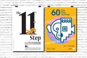 انیمیشن «قدم یازدهم» هم به جشنواره بینالمللی فیلم زلین راه یافت