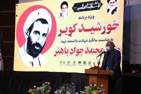 مراسم پایانی جشنواره فرهنگی خورشید کویر برگزار شد