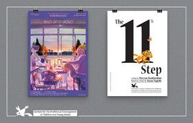 """""""The 11th Step"""" the Animation that Made its Way to Indie-Anifest, South Korea"""